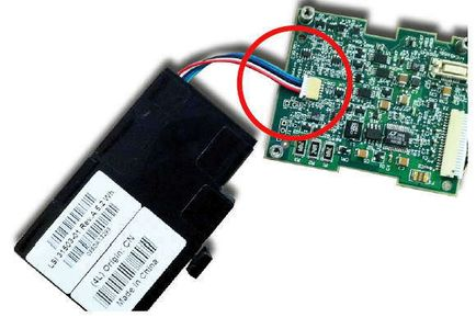 LSI Remote Battery Kit for (LSI00260)