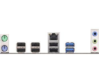 ASROCK 970M PRO3 mATX AM3+ RAID (970M PRO3)
