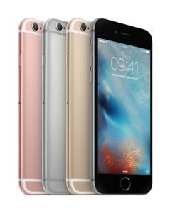 APPLE iPhone 6S 32GB Gold - MN112QN/A (MN112QN/A)