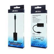 ACCELL Mini DisplayPort 1.2 - HDMI 2.0 Aktiv Adapter, 4K, svart (B086B-012B)