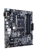 ASUS MB AMD AM4 PRIME B350M-E (90MB0TW0-M0EAY0)