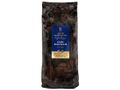 ARVID NORDQUIST Kaffe ARVID N. D.Mountain filter 1kg