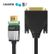 PURELINK Purelink HDMI DVI Certified cable 0,5m, Locking ca, ble, V2.0, 4K, OFC, 3xshield, Black