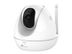 TP-LINK Cloud Camera with Pan+Tilt 300mbps
