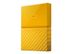 WESTERN DIGITAL My Passport 3TB portable HDD Yellow