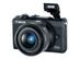 CANON EOS M100 Kit black + EF-M