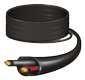 UBIQUITI Power Cable, 12 AWG, 20m length