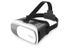 EDNET VIRTUAL REALITY GLASSES VR FOR SMARTPHONES 4.7IN-6.0IN BNCL