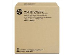 HP F2G77A Fuser Maintenance Kit 220V