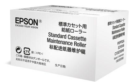 epson workforce pro wf-c869r