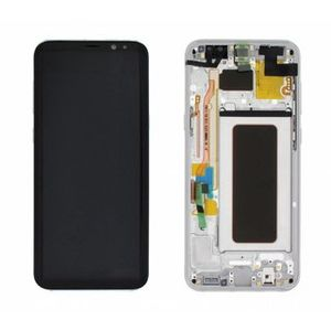 SAMSUNG Mea Front Octa LCD Silver (GH97-20470B)