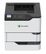 LEXMARK MS821n Monochrome laser printer incl. 3 YEW NBD OSR 1+2