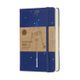 MOLESKINE 12M 2019 Dagskalender Harry Potter Pkt Blue