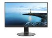 PHILIPS 272B7QPJEB/ 23 27inch 2560X1440 IPS 5ms GtG HAS DP/ HDMI/ VGA USB HUB Speakers VESA NARROW BEZEL