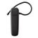 JABRA BT2045 Bluetooth Headset - qty 1