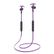 KSIX Go And Play Sport 3, Gray Violet Stereo in ear