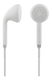 STREETZ Stereo Earbuds, mic, volume control, white