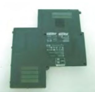 Acer COVER.UNITLOAD (42.W9401.002)