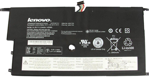 LENOVO Battery for ThinkPad X1 (FRU00HW002)