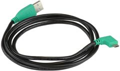 RAM MOUNT GDS© USB 2.0 Cable 90 - 1.2 M