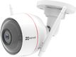 EZVIZ C3W Security camera