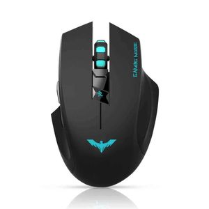 HAVIT Wireless gaming mouse (HV-MS976GT)