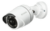 D-LINK Vigilance 5-Megapixel Vandal-Proof Outdoor Bullet Camera