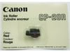 CANON Fargepute CanonCP20S rød MP121DTS