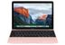 "APPLE MacBook 12""/m3 1.2GHz/ 8GB/ 256GB/ Intel HD Graphics 615/Rose Gold/ENG keyboard"