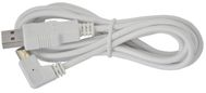MOUSETRAPPER cable, white (TB205)