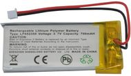MOUSETRAPPER battery, flexible (TB208)