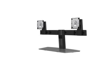 DELL Dual Stand MDS19 DELL UPGR (DELL-MDS19)
