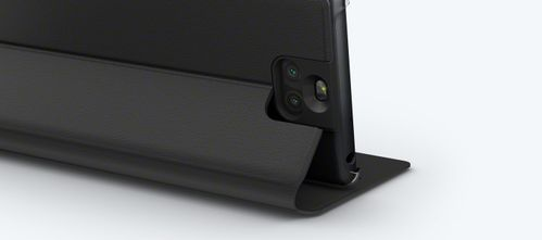SONY Style Cover Stand SCSI10 Sony Xperia 10 Svart (1317-3681)