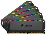 CORSAIR Dominator RGB DDR4 3000MHz 32GB 4x8GB DDR4 3000MHz (PC4-24000) CL15, XMP 2.0, sort