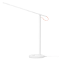 XIAOMI Mi LED Desk Lamp