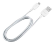 HUAWEI CP70 Data cable USB to microUSB