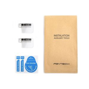 PGYTECH PGY OsmoPocket Screen Protector (P-18C-028)