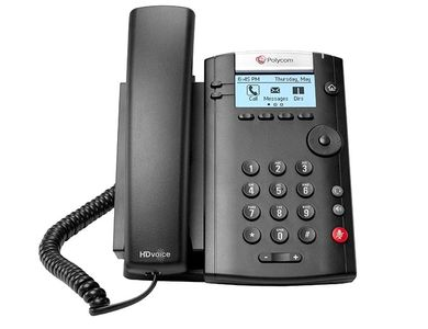 POLYCOM VVX201 2LINE DESKTOP PHONE POE WITH DUAL 10/100 ETHERNET PORTS  IN PERP (2200-40450-025)