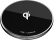 eSTUFF Wireless Charger Pad
