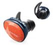 BOSE SoundSport Free Bright Orange